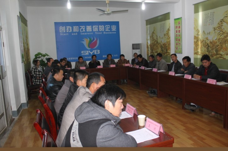 大荔勞動就業服務局職業技能培訓、創業培訓開始了。