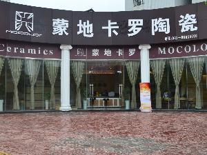 蒙地卡�_秀山�Yu店