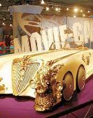 世界上最贵的车前十名排行榜