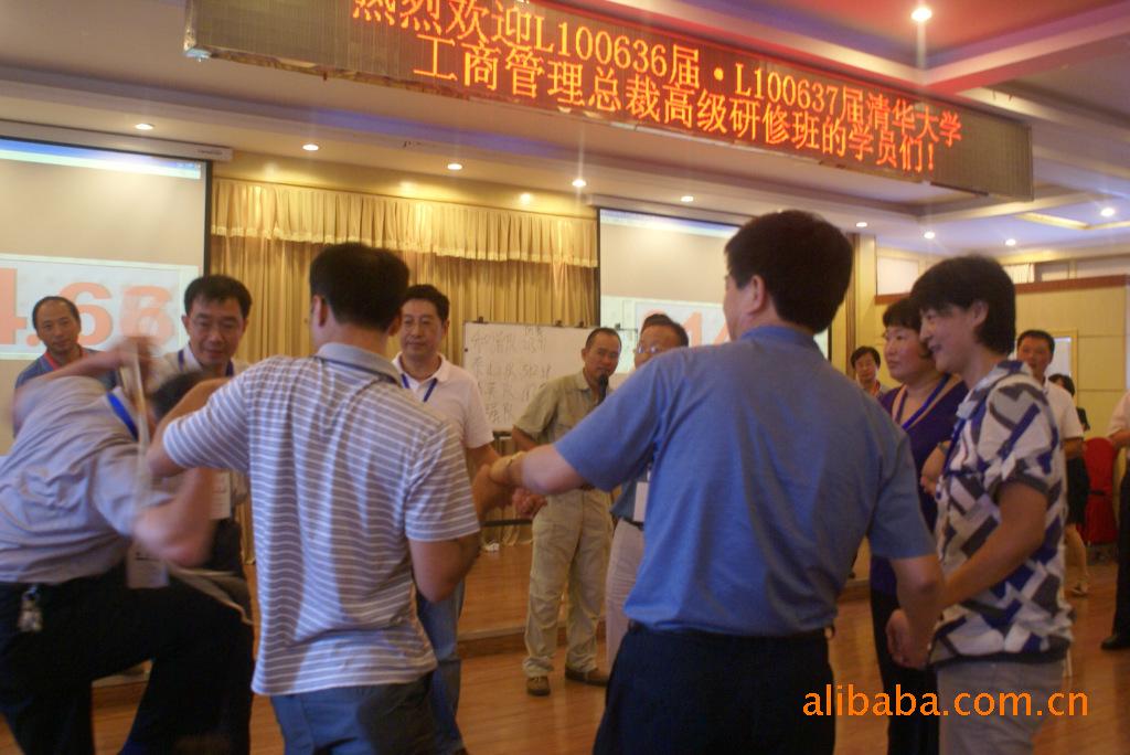 企業培訓:清華大學實戰型資本運營董事長研修班
