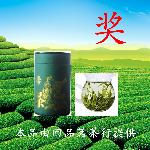 清凉透彻柔和的绿茶让您回味无穷,马上参与即可有获奖机会!