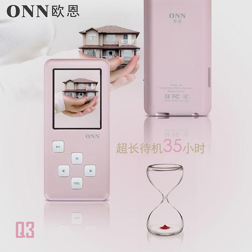 欧恩Q3  MP4