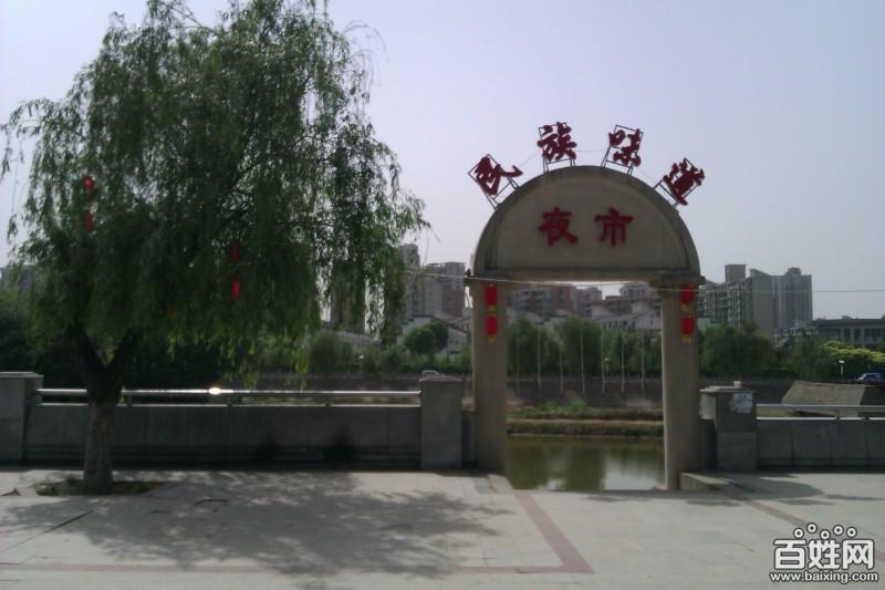 西安浐河烧烤、海鲜、民族小吃、特色菜水上夜市招商!