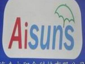 海南太阳伞科技有限公司