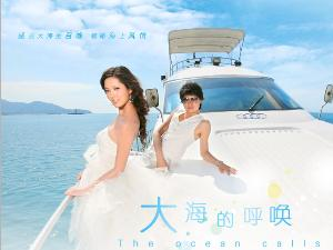 儋州金贵夫人婚纱摄影