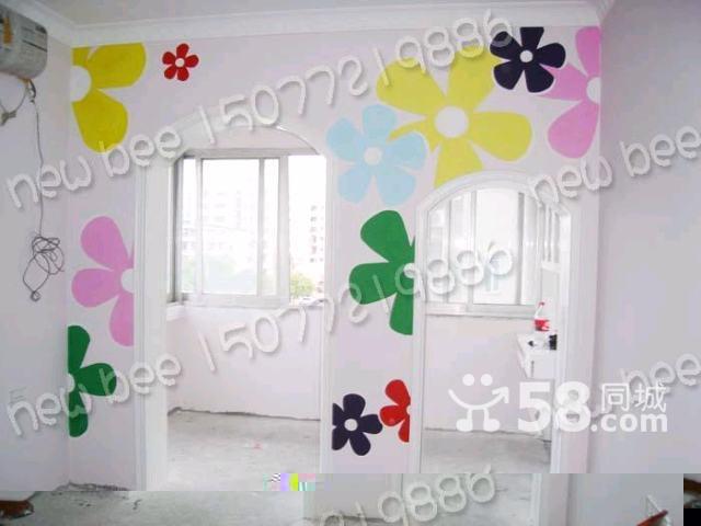 居家主卧室配画床头背景墙彩绘壁画手绘墙