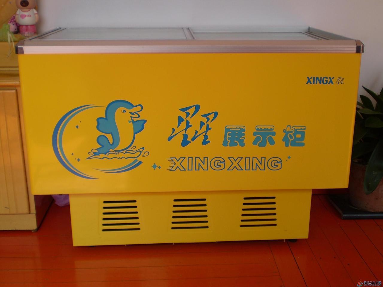卖九成新冰柜一台