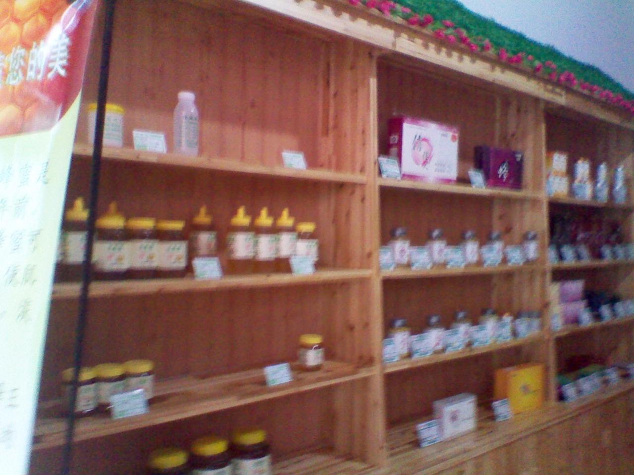 农家源爱心蜂蜜让人吃了就安心