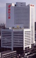 中国金天经济技术开发中心