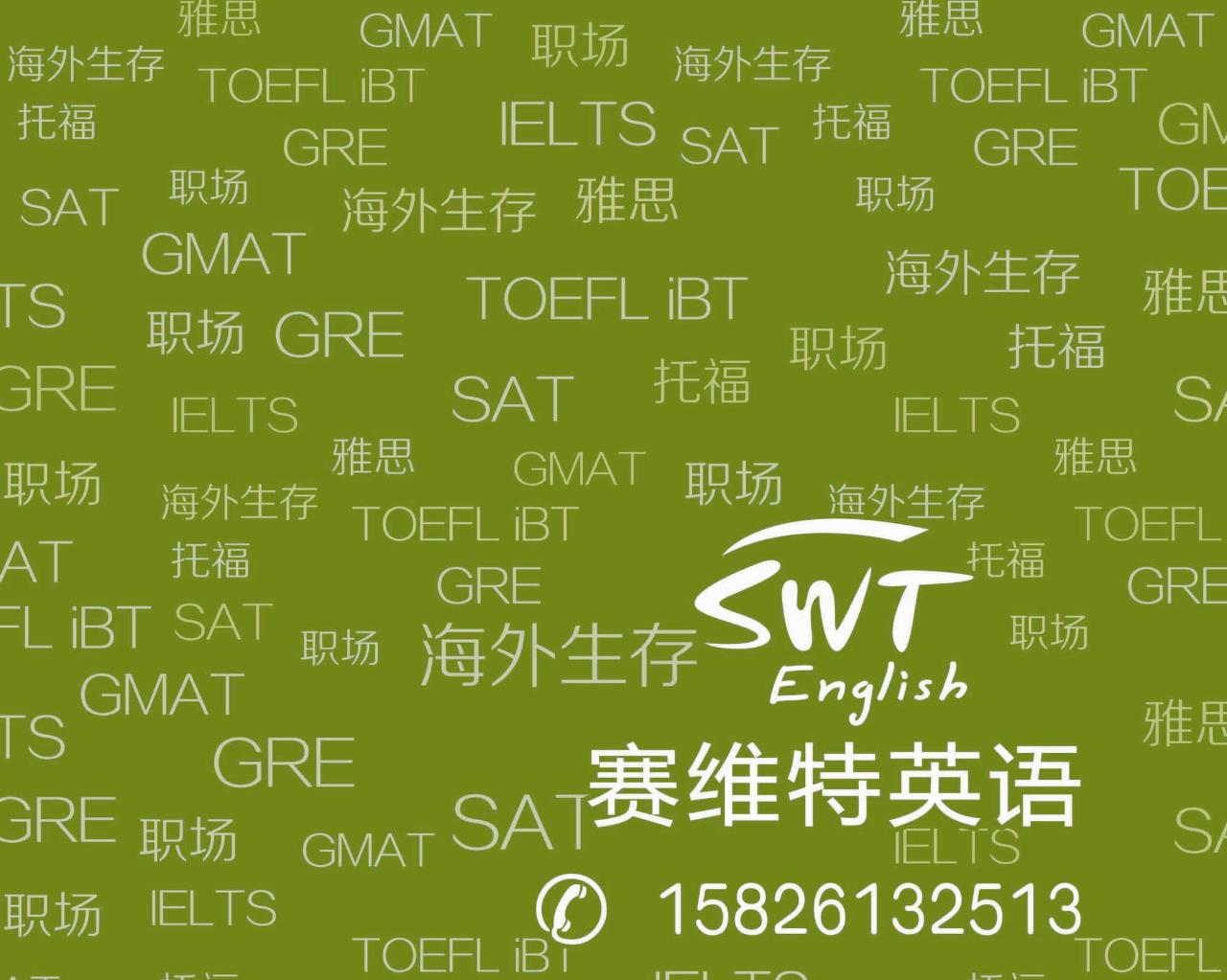 重慶江北初中,中考英語 一對一課程(免費體驗)