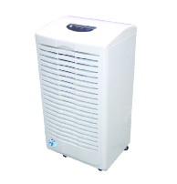 潮濕、濕悶、發霉、滲水就用開化除濕機打造干爽舒適!