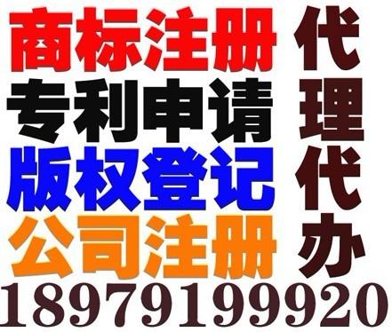 江西商標注冊代理,江西商標注冊申請