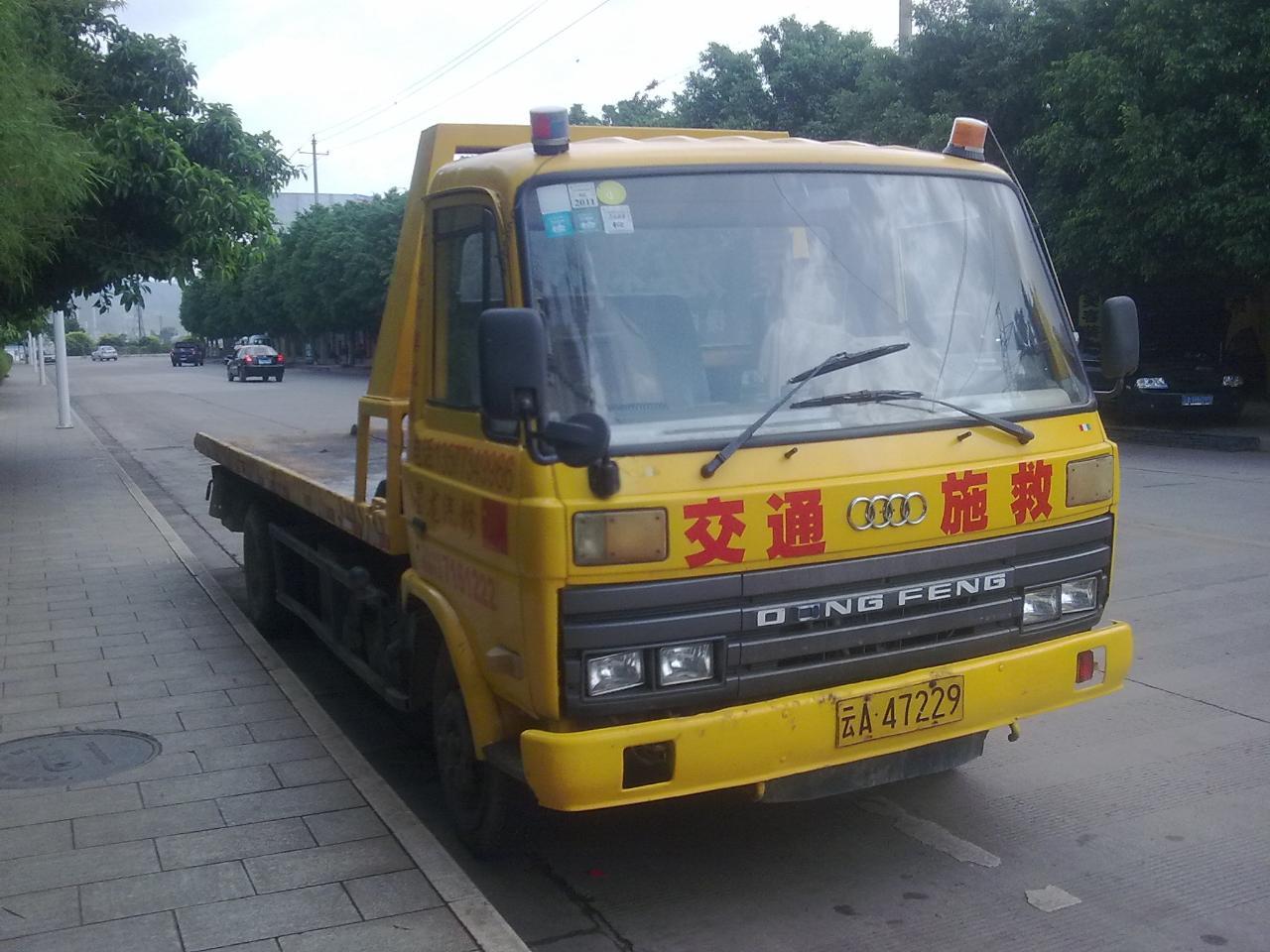 出售修理厂拖车一辆