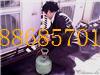 北京大兴区空调移机安装8868-5701