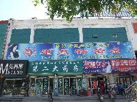 商贸城金店