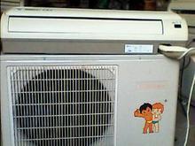 空调冰箱交易站