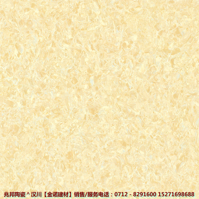 兆邦-彩蝶纷飞-88455