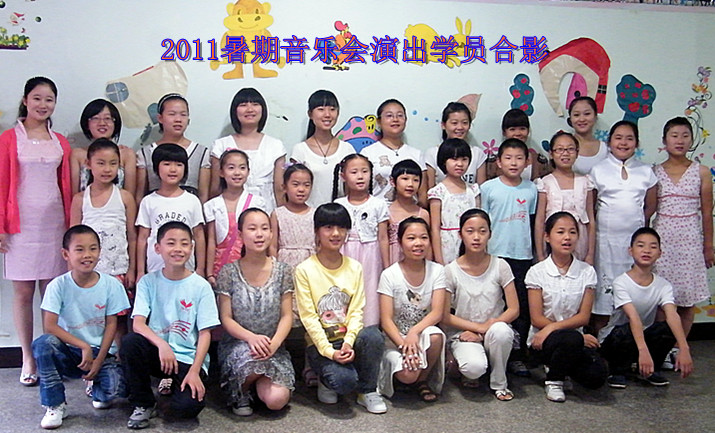 韩城古月琴行培训基地