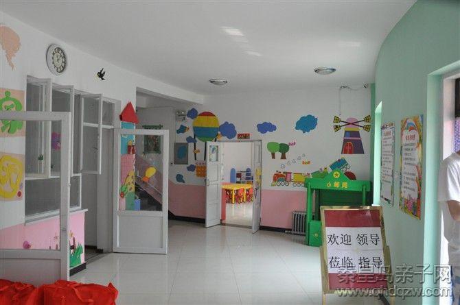 幼儿园学前班墙面设计