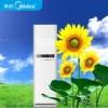 北京东城区空调加氟安装88685701