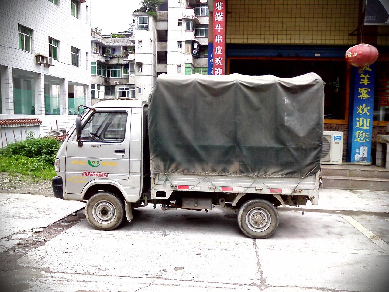 紧急出售万虎农用车一辆 最后几天