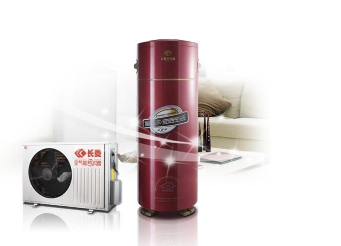 空气能热水器-都市系列