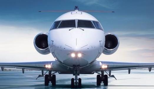 仁壽訂打折機票 送航空保險 特價 旅游 酒店