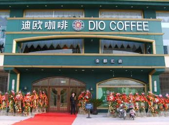 威尼斯人网址市迪欧咖啡