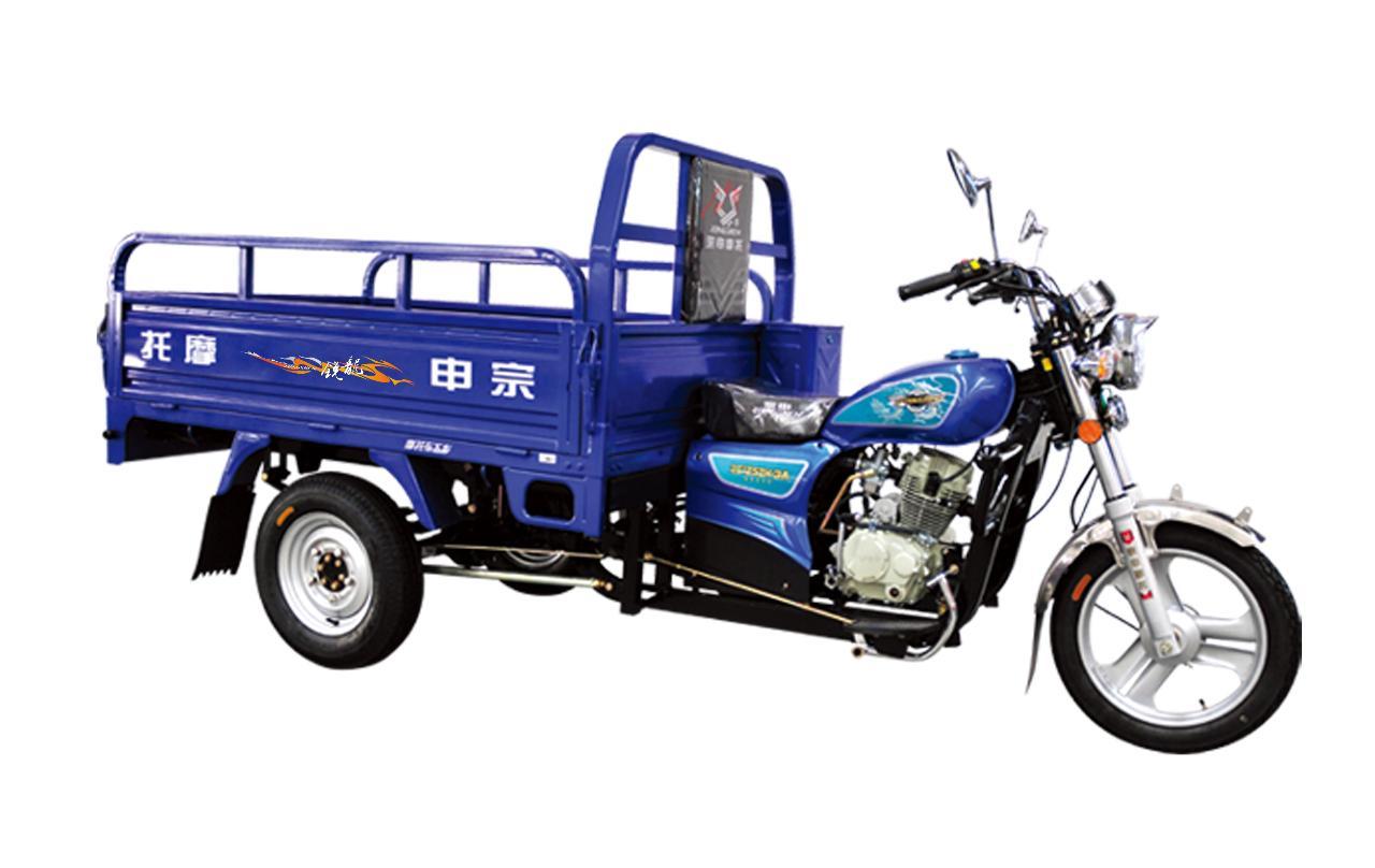 江苏宗申三轮摩托车专卖店《店庆大优惠》