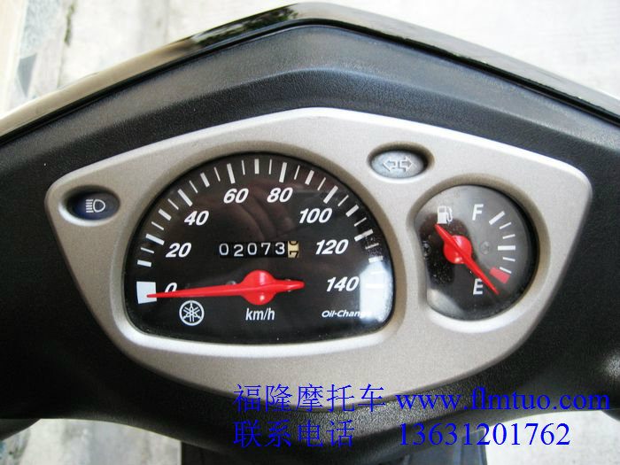 勁戰摩托車4V125