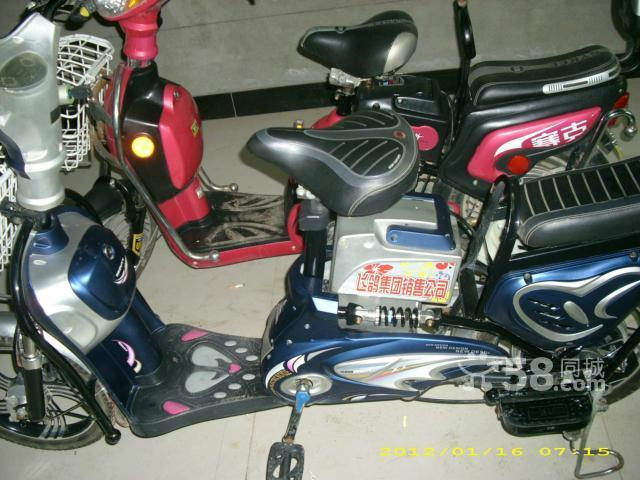 (转让)赛客,和飞鸽电动自行车