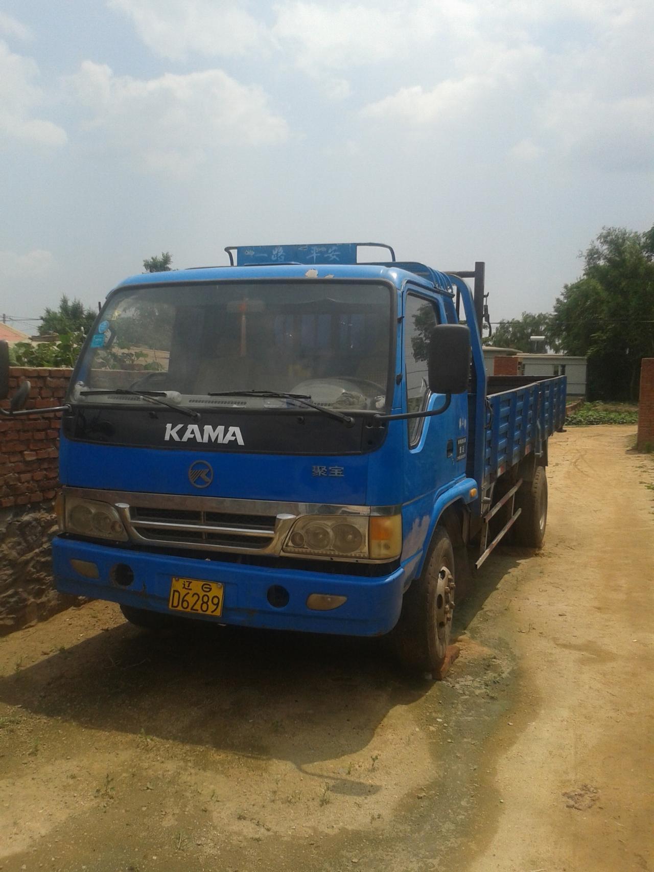 凯马聚宝厢式货车