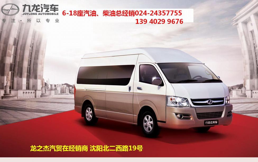 九龙丰田大海狮销售全新创盈国际客服热线