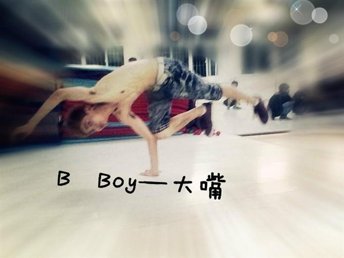 應城街舞聯盟