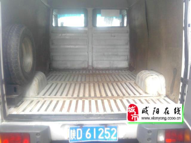 南京依维柯封闭式货车