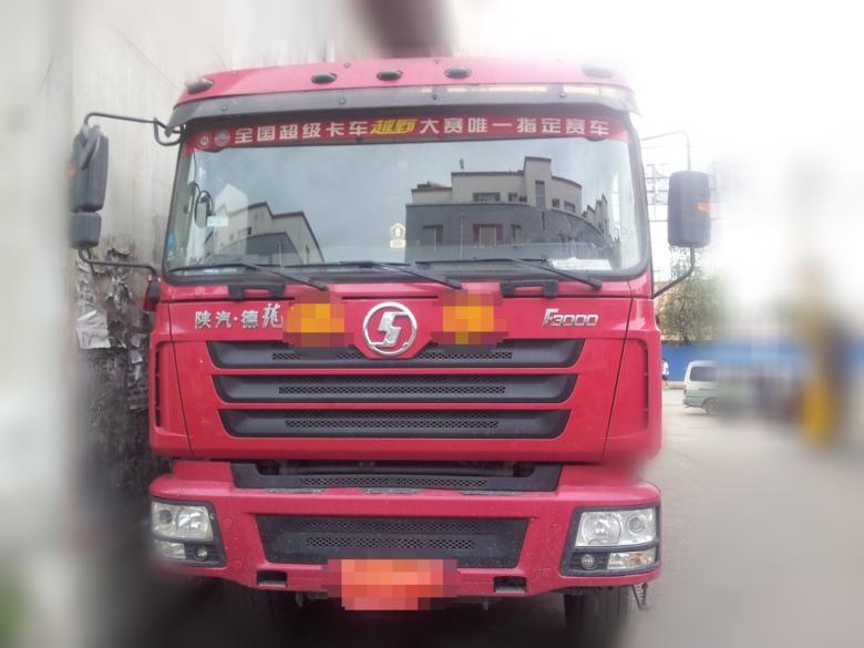 出售德龙F3000自卸卡车