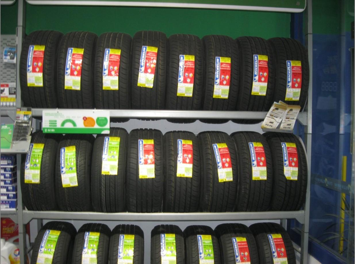 兰鹰汽车轮胎以全方位高素质服务,赢得了同行业的尊重