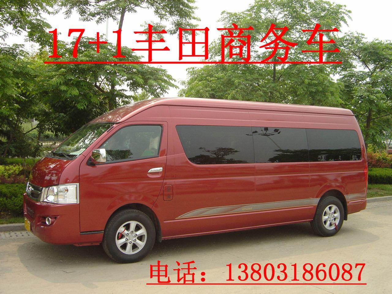 出租新商務旅游客車
