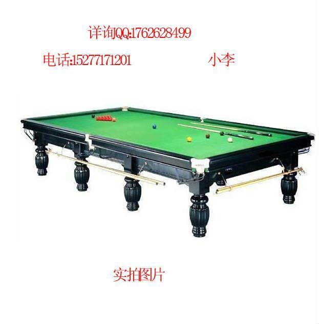 崇左桌球台,崇左台球桌,崇左台球用品批发