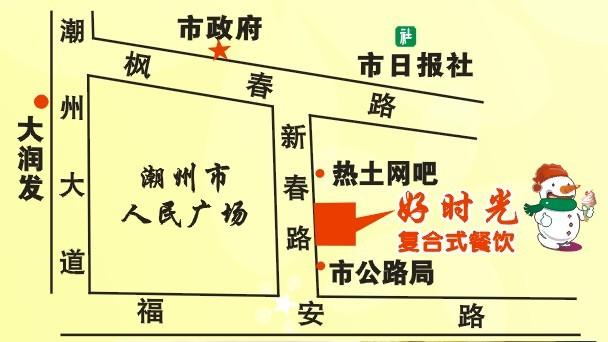 电路 电路图 电子 原理图 608_342