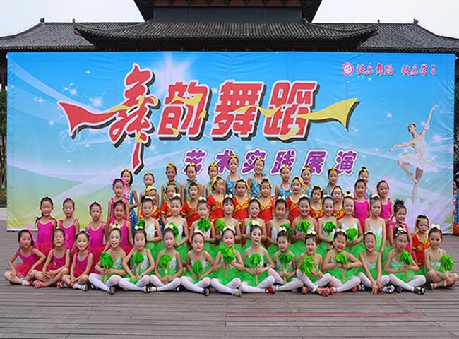 黃岡舞韻舞蹈培訓學校