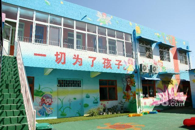 平頂山梨園馨藝術幼兒園
