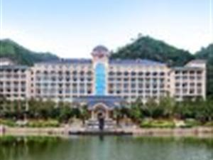 重庆江津恒大酒店