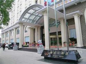 南昌皇廷大酒店