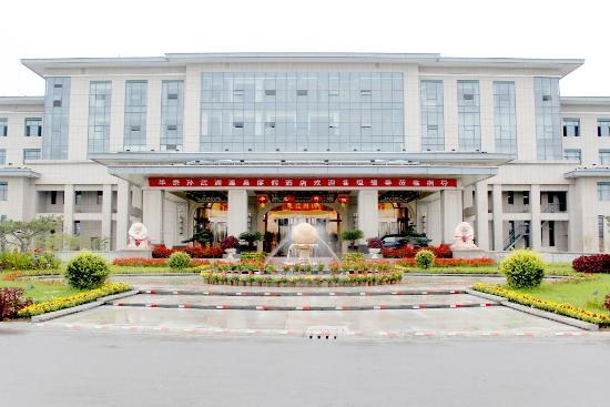 华泰孙武湖酒店