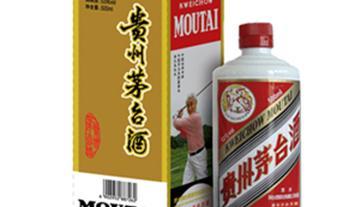 贵州茅台酒(高尔夫会员酒)