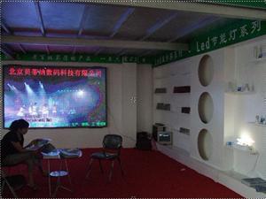 北京贝蒂纳数码科技有限澳门二十一点游戏