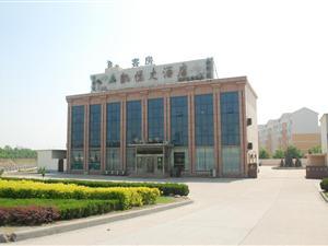 广饶凯悦大酒店