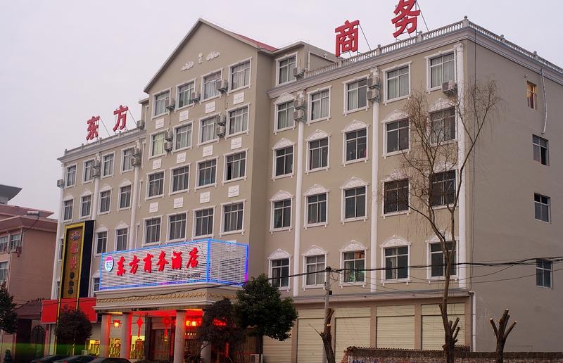 澳门葡京平台东方商务酒店