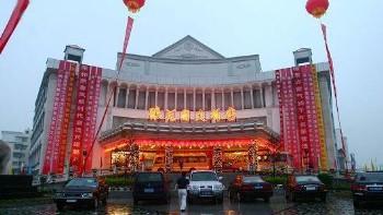 信阳豫花园大酒店